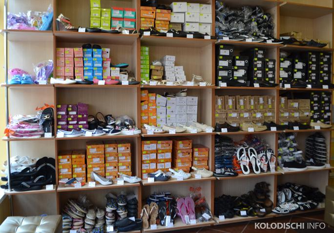 510bebccaa2a Небольшой магазин обуви и одежды открылся на привокзальной площади ...