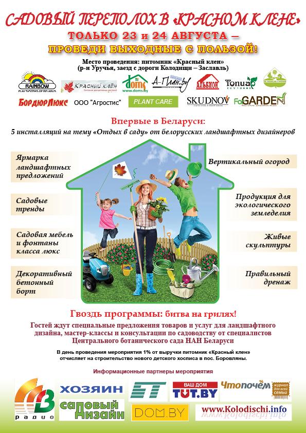 Военные праздники в августе россии