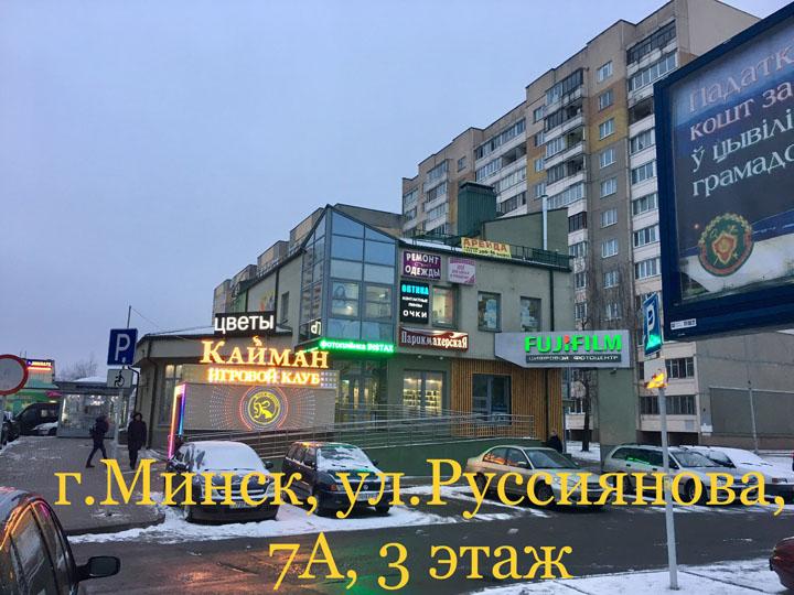 Игровые автоматы tiltplanet ru